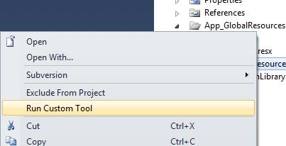 T4 Custom Tool